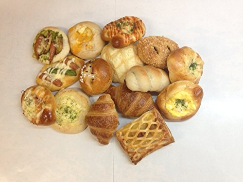 ラ・ヴェールの手作りパン 詰め合わせ お試しセット 13~15個セット