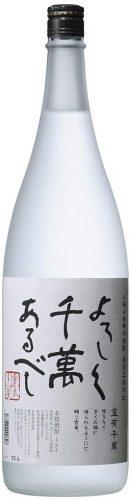 八海山 本格米焼酎黄麹三段仕込こちらの米焼酎です。み 宜有千萬(よろしくせんまんあるべし) 1800ml [新潟県]