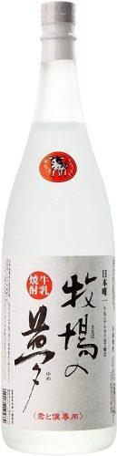 牧場の夢(まきばのゆめ) 牛乳焼酎 25゜ 1800ML ≪熊本県≫