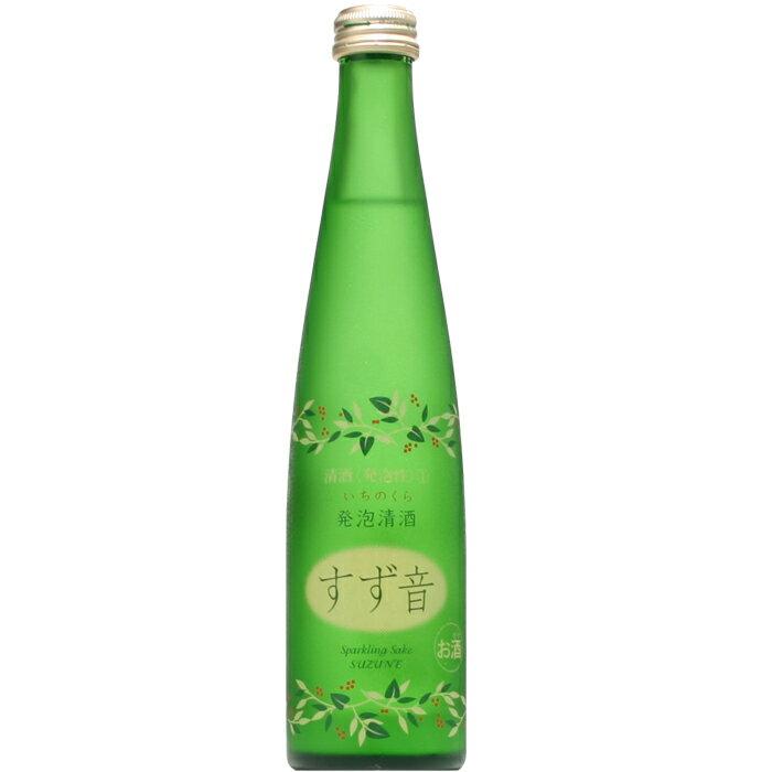 【日本酒】一ノ蔵 発泡清酒 すず音 300ml