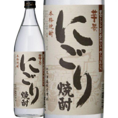 鹿児島県 山元酒造★にごり焼酎 芋焼酎25°900ml