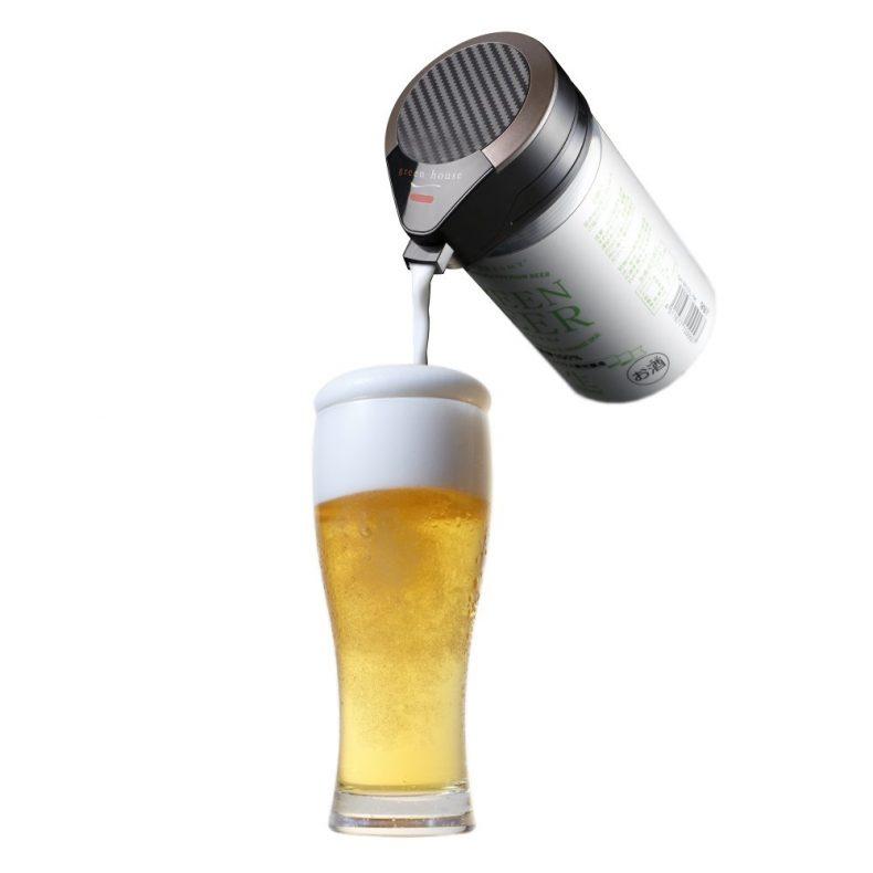 グリーンハウス ワンタッチビールサーバー 缶ビール 用 超音波式 ブラック