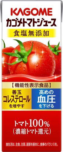 カゴメ トマトジュース 食塩無添加 200ml×24本