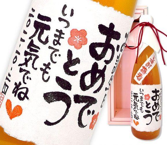 【03】いも焼酎梅酒 720ml