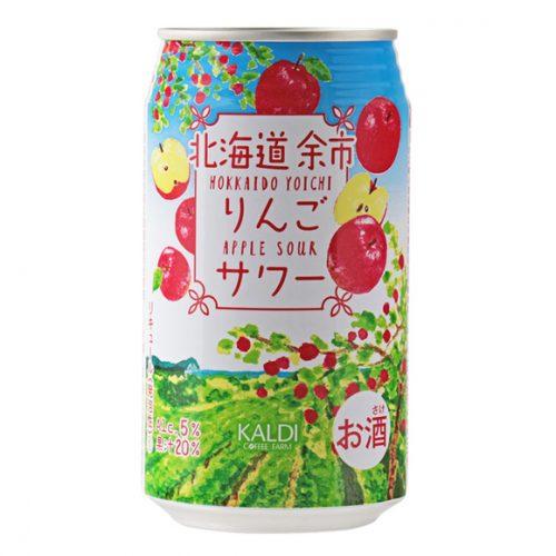 【オリジナル】北海道余市りんごサワー
