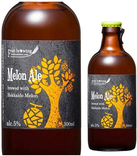 北海道麦酒醸造 クラフトビール メロンエール 300ml 瓶 12本セット