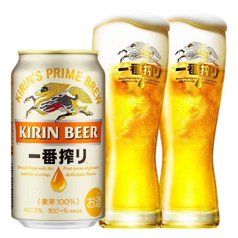 新・キリン一番搾り生ビール