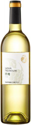【世界でも注目の日本ワイン品種】 ジャパンプレミアム 甲州 750ml