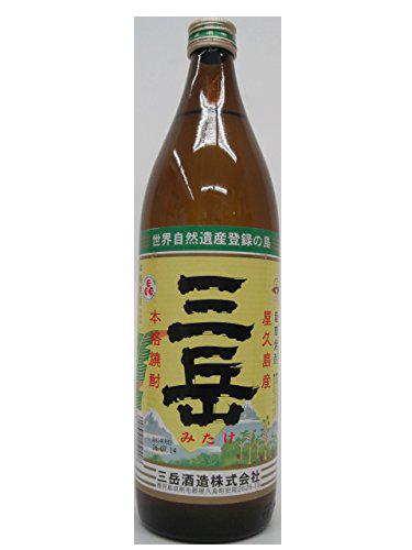 【9】三岳(芋焼酎)