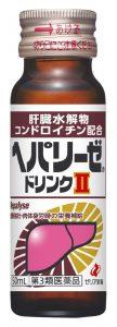 【第3類医薬品】ヘパリーゼドリンクII 50mL×10