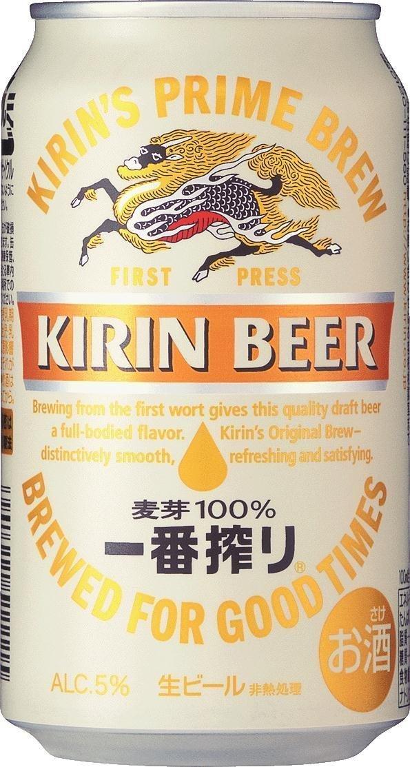 キリン 一番搾り生ビール