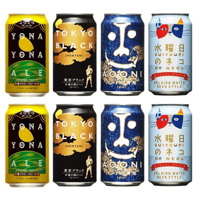 よなよなエール 350ml 4種8缶 飲み比べ クラフトビールお試しセット