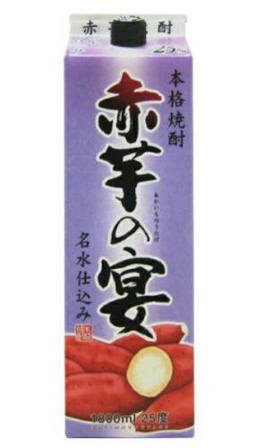 【9】赤芋の宴(芋焼酎)