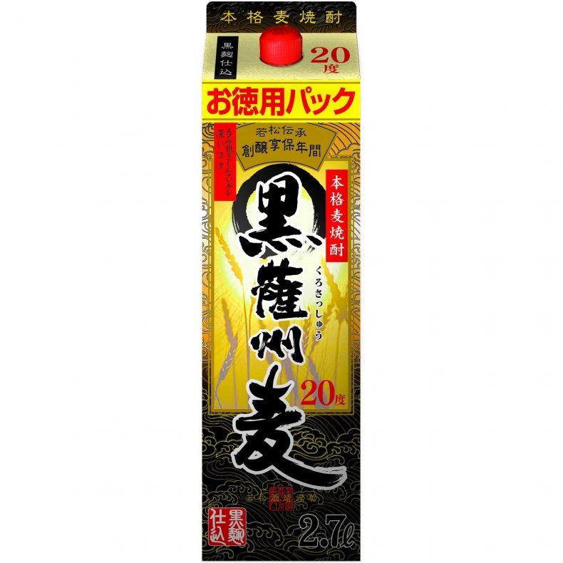 【7】黒薩州麦(麦焼酎)