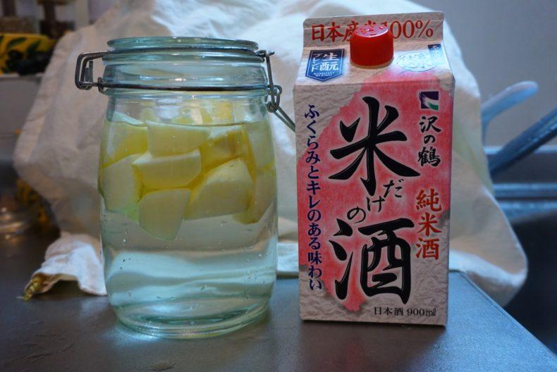 【あーちゃんの作ってみたシリーズ】vol,1日本酒サングリア