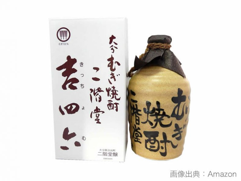 【焼酎】吉四六と二階堂の違いは?壺の価格とみんなの評価!