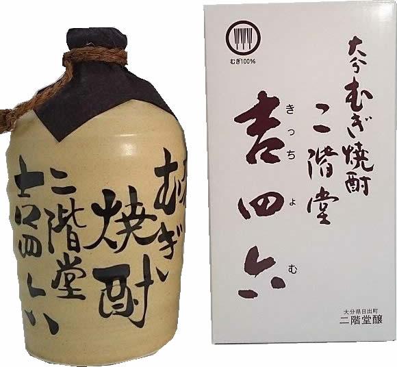 吉四六「壺」1800ml