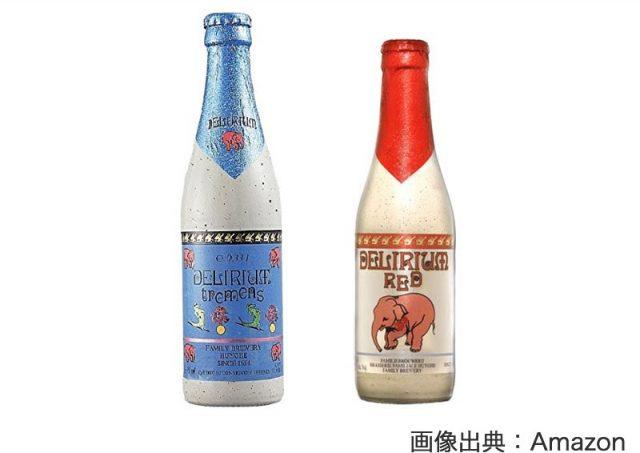 【ビール】デリリウムは美味しすぎてアメリカで輸入禁止!?飲みすぎ注意のベルギービール