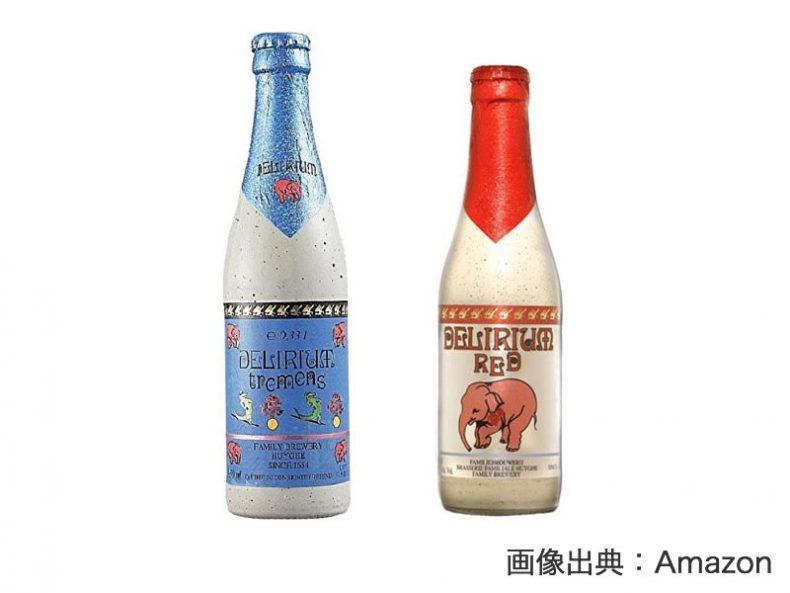 【デリリウム】ビールの味は!?通販での買い方と評価!おいしすぎるという話題は本当!?