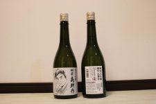 【日本酒】島耕作ラベルの獺祭が誕生!被災地へ力を!!