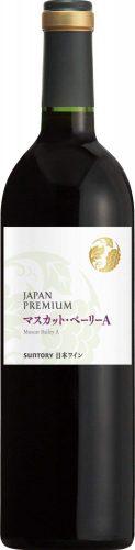 【14位】日本ワイン ジャパンプレミアム マスカット・ベーリーA