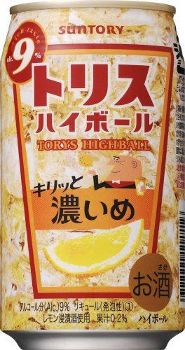 【31位】サントリー トリスハイボール 9% (キリッと濃いめ)