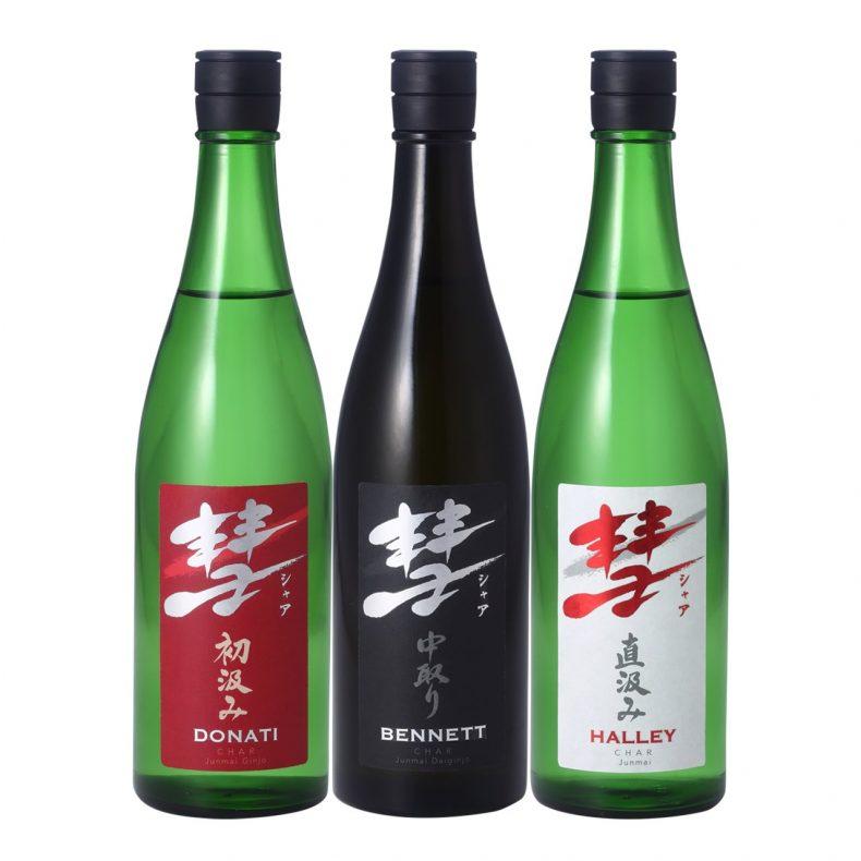 彗 -シャア- 720ml×3本セット 純米大吟醸 純米吟醸 純米酒 各1本