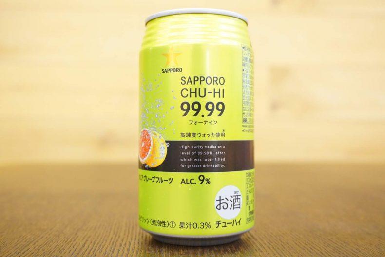 【チューハイ】99.99(フォーナイン)のグレープフルーツをレビューします♪