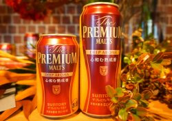 【ザ・プレミアム・モルツ】新商品 ディープアロマはリラックスタイムにぴったりなビールだった!