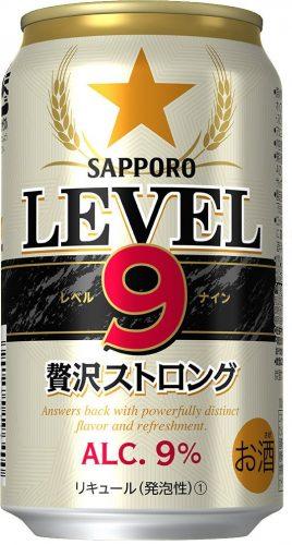 サッポロ LEVEL9 [ リキュール 350ml×24本 ]