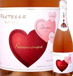 【02】ラ・テット・ノワール・フリュッテル・ロゼ フランス ロゼスパークリングワイン
