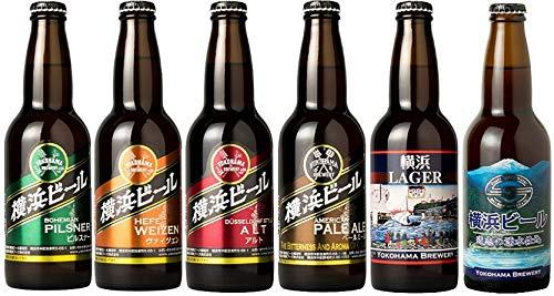 【01】横浜市:横浜ビール