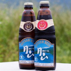 【01】地ビール月山