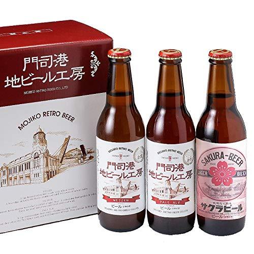 門司港 地ビール もじこう 地麦酒 クラフトビール