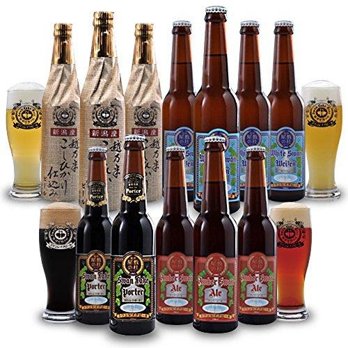 クラフトビール スワンレイクビール 飲み比べ 12本セット