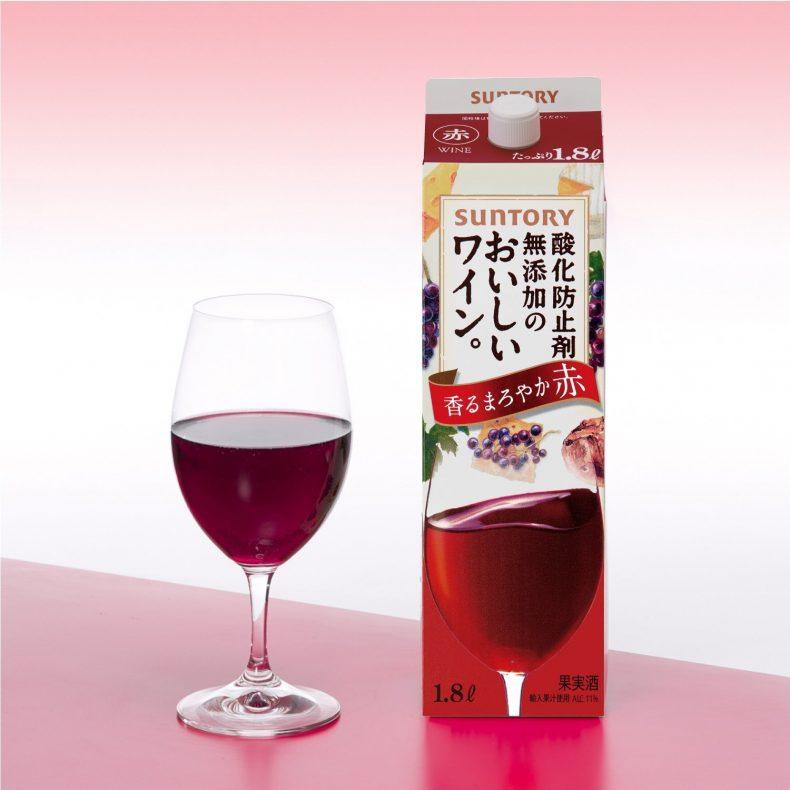 サントリー酸化防止剤無添加のおいしいワイン