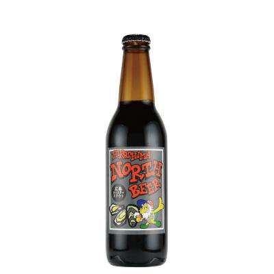 【4】広島市北部:広島北ビール