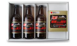 【3】呉市:海軍さんの麦酒