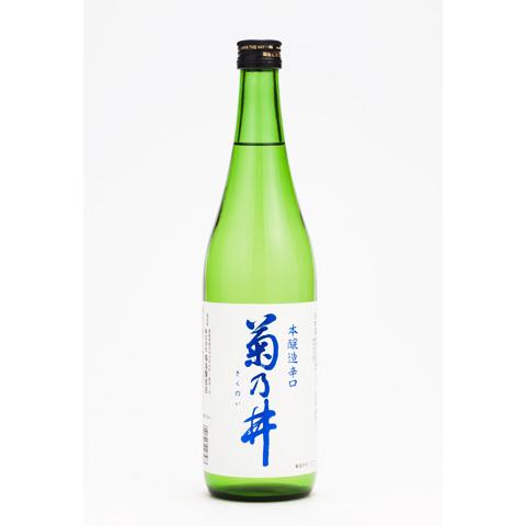青森県地酒 菊乃井本醸造 辛口 720ml