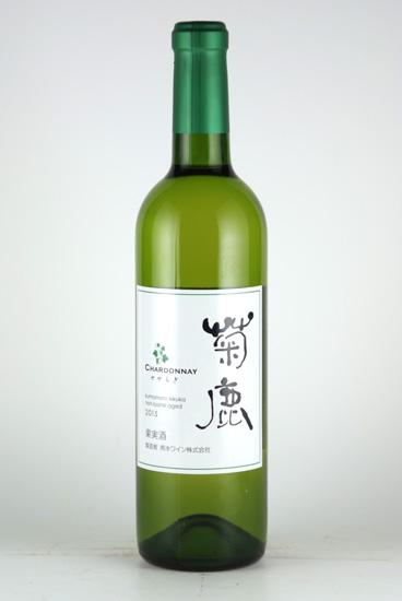 熊本ワイン 菊鹿シャルドネ せせらぎ 720ml