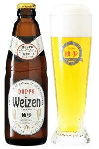 独歩 ヴァイツェン 330ml 24本 瓶 1ケース CL