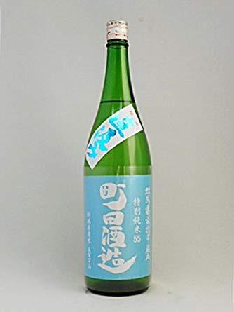 日本酒 町田酒造 特別純米 55 五百万石 直汲み 1.8L 町田酒造 要冷蔵