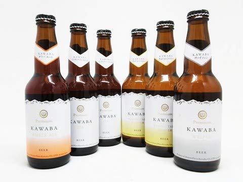 クラフトビール 川場ビール飲み比べセットNo.1