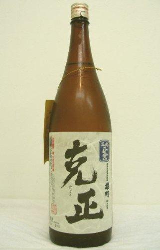 三光正宗 克正 きもと仕込純米無濾過生原酒 平成29年度醸造 1800ml