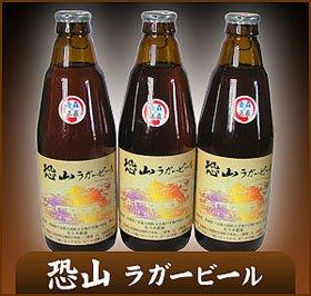全国初!お寺で地ビール 「恐山ラガービール 350ml×3本 / 約5%」