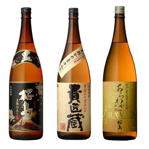 【3位】本坊酒造 日本一&世界一受賞『芋焼酎 3本セット』 専用化粧箱