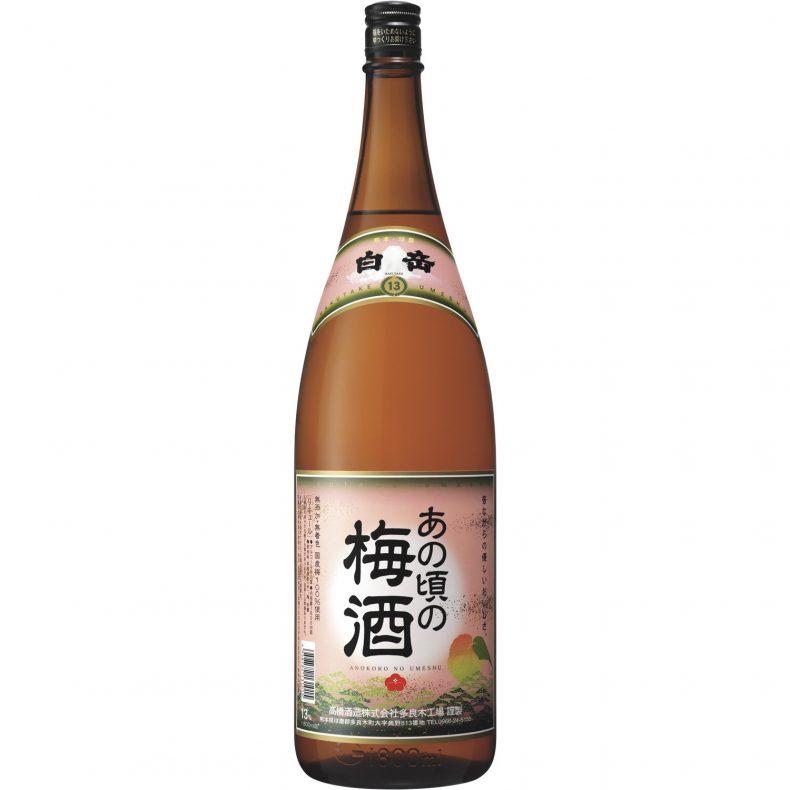 高橋酒造 白岳 あの頃の梅酒 [ 1800ml ]