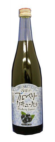 リキュール 浅間のブルーベリー酒 720ml
