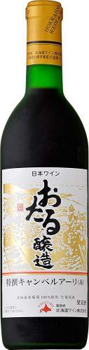 北海道ワイン おたる特撰キャンベルアーリ [赤ワイン ミディアムライト 日本 720ml ]