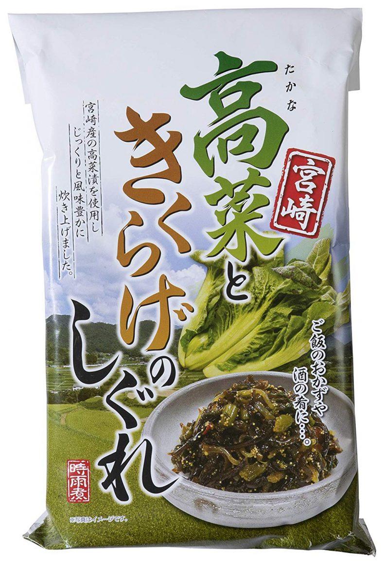 ユタカ商会 宮崎高菜ときくらげのしぐれ 200g